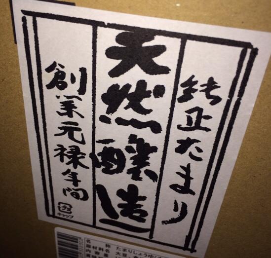 fc2blog_20150722201204a85.jpg