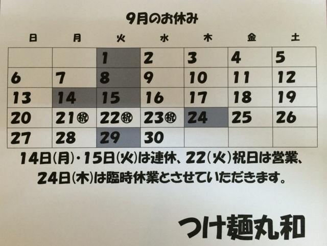 fc2blog_20150725194946ae0.jpg