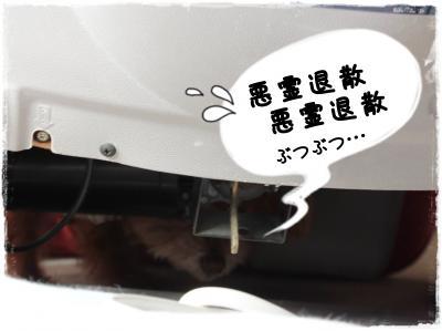 かいもの3s