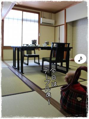 awaji11_s.jpg
