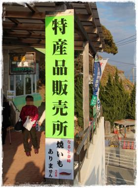 awaji27_s.jpg