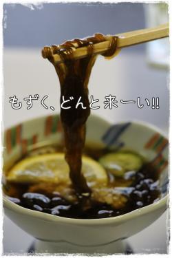 awaji32_s.jpg