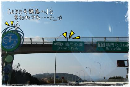 awaji6_s.jpg