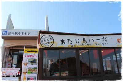 awaji8_s.jpg