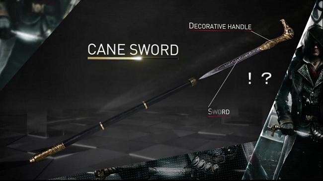 仕込み刀-剣