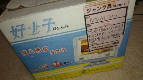 DSC_0629 (800x450)