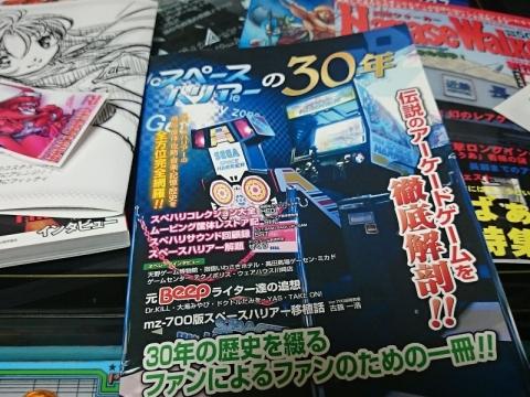 IMG_20150524_202148 (800x600)