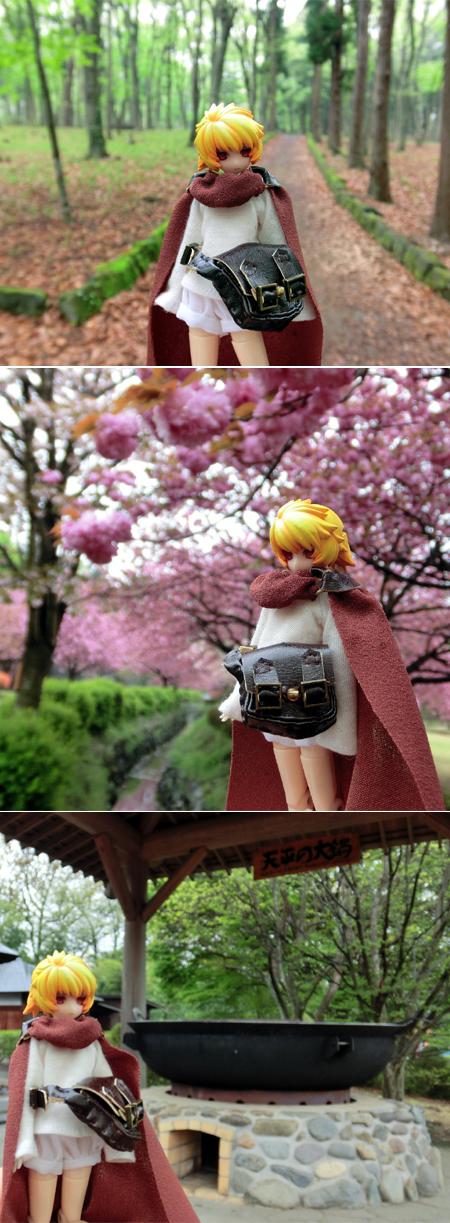 27_04_21 天平の丘公園に行ってきました