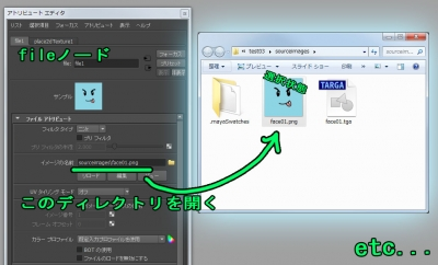 AriDirectoryOpener01.jpg