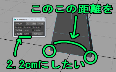 AriReFreezeScale06.jpg