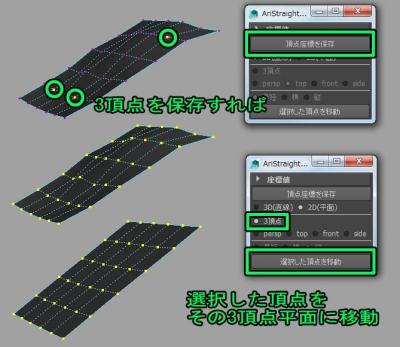 AriStraightVertex20.jpg