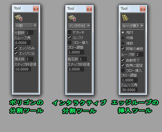 AriToolSettingsWindow06.jpg