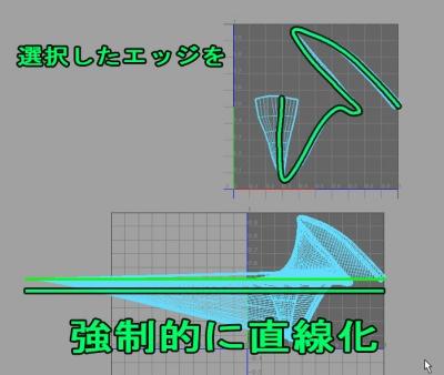 AriUVFromVertexRatio08.jpg