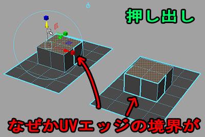 ExtrudeBug02.jpg