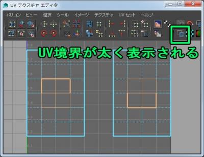 ExtrudeBug03.jpg