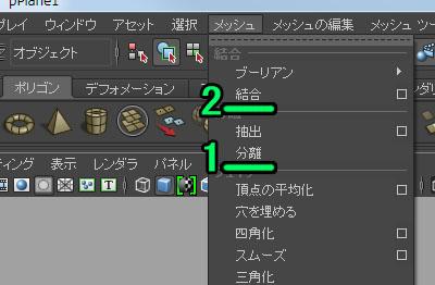 ExtrudeBug07.jpg