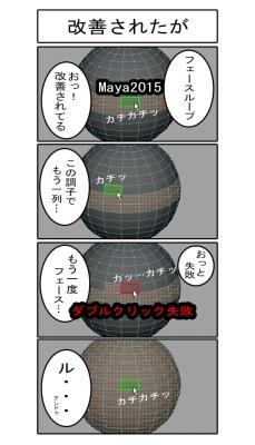 FaceLoop04.jpg