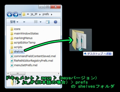 ShelfRecovery02.jpg
