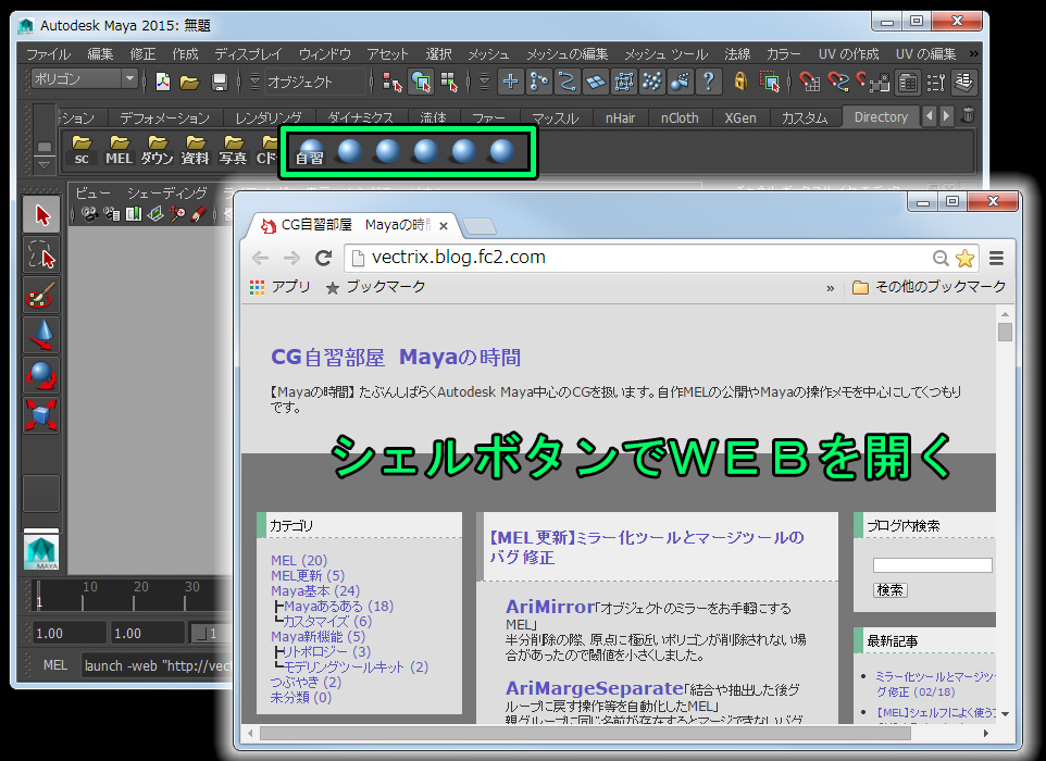 ShelveWeb01.jpg