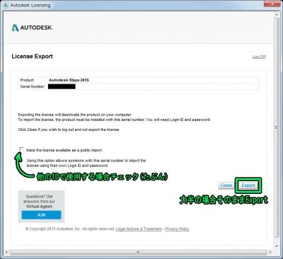 license_transfer02.jpg