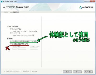 license_transfer03.jpg