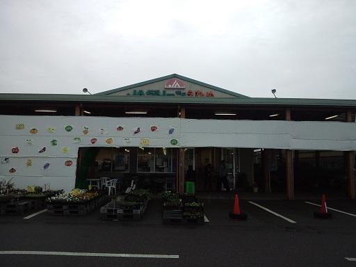20141230_1JA産直