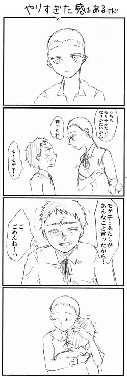mogemori06.jpg