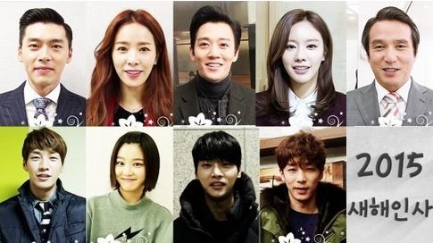 VIXX エン SBSドラマの主人公が新年の挨拶