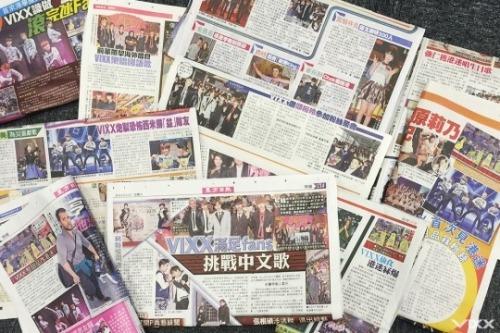 VIXX 5日間の北京&香港訪問記35