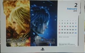 PS カレンダー 2月