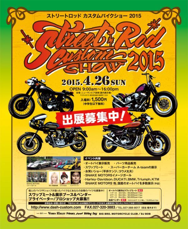 event_photo_l_convert_20150425182031.jpg