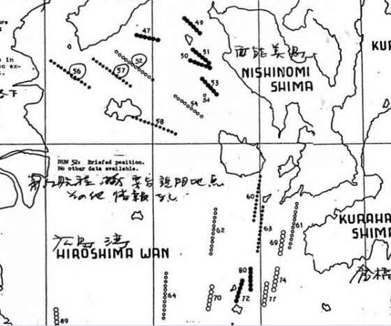 江田島西部機雷敷設図