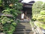 九州電力城南クラブ(旧山口慶八邸)玄関