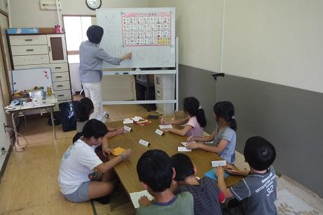 英語クラブ2
