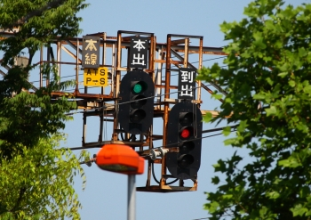 15_05_02 hamakawasaki UP