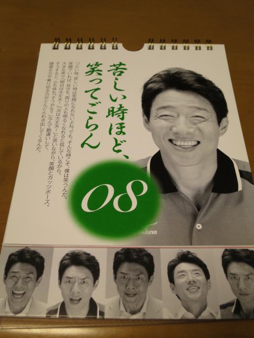 059_convert_20150312085714.jpg