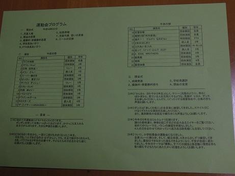 DSCN1736.jpg