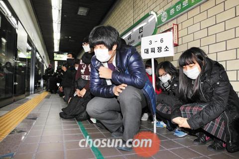 ソウルの避難訓練