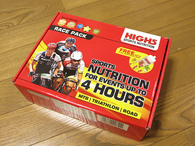 High5_Race_Pack_01.jpg