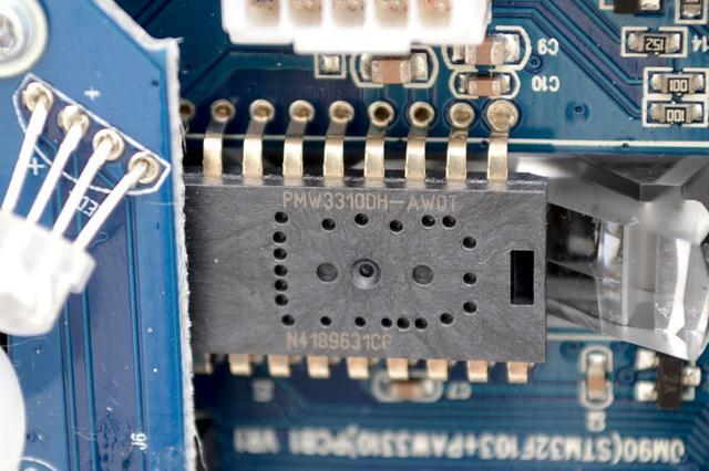 QPAD_8K_Optical_08.jpg