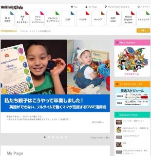WFCwebサイト_02