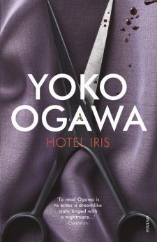 Hotel-Iris_c.jpg