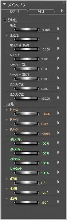 parameters-J