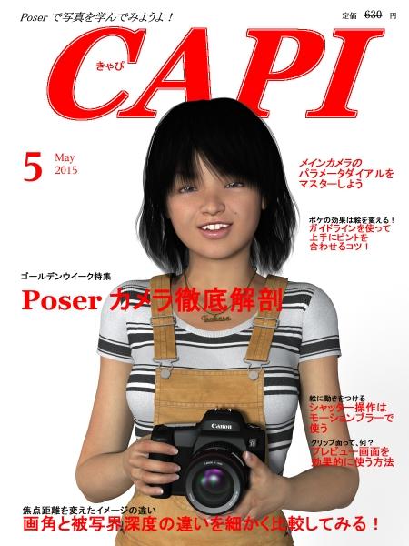 PhotoBook-5.jpg