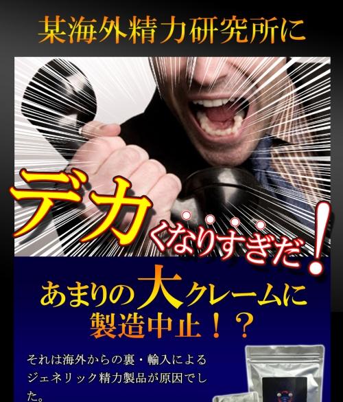 strong_lp002.jpg