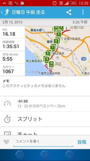 fc2_2015-02-15_10-41-31-006.png