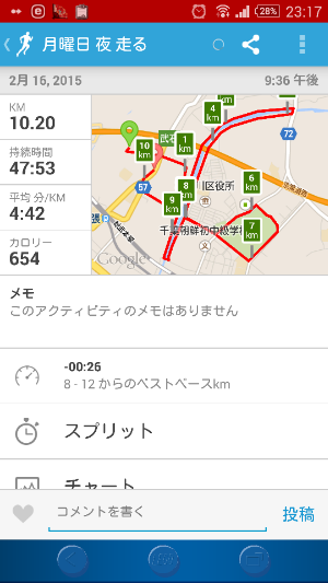fc2_2015-02-16_23-43-48-076.png