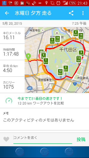 fc2_2015-05-20_21-50-17-525.png