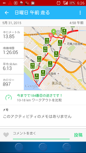 fc2_2015-05-31_06-43-27-906.png