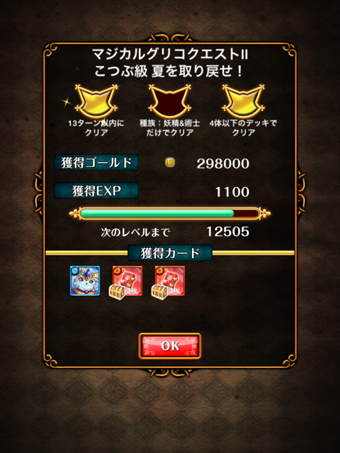 2015071303.png